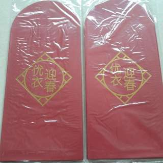 2018 uniqlo red packets