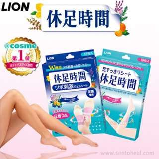 😗5@$0.50 EA!! TODAY ONLY!! 👠COOLING RELIEF FROM HEELS!! SO SHIOK!! Kyusoku Jikan Cooling Leg Gel Pad