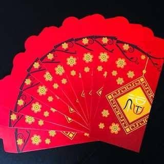 NTU Red Packet