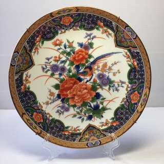 1970s-80 Japanese Decorative Plate