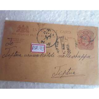 KING EDWARD VII - 1907 - vintage Post Card / Postal History to TIPTUR - Message in Kannada - British India - br83