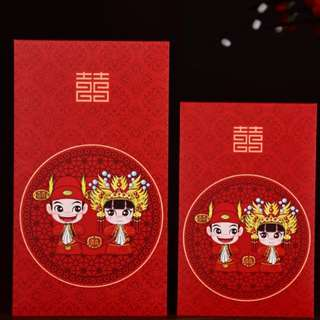 Red Packet ang pow wedding