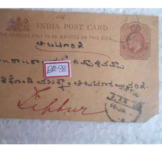 KING EDWARD VII - 1907 - vintage Post Card / Postal History to TIPTUR - Message in Kannada - British India - br88