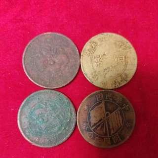 銅幣4個 光緒元寶 民國十文