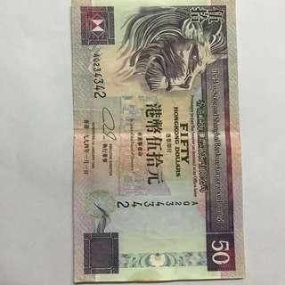 五十元紫色舊鈔