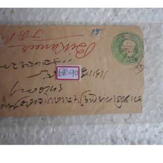 KING EDWARD VII - 1913 - vintage Post Card / Postal History to BIKANER - Message in GUJARATI - British India - br90
