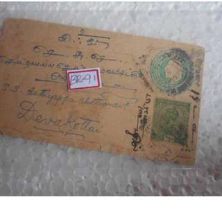 KING EDWARD VII + KG V Stamp  - 1925 - vintage Post Card / Postal History to DEVAKOTTAI - Message in TAMIL - British India - br91