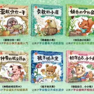 Little Chinese Story Book - CJR981