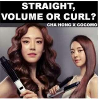 BNIB Cocomo hair straightner cum curler 👍