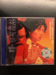 In the mood for love - VCD