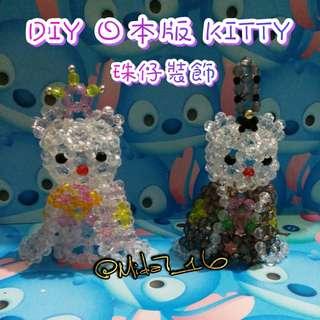 Hello Kitty 珠仔擺設 ( 日本和服版 )( 1Set )