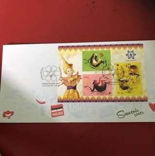 Singapore Miniature Souvenir cover as in picture