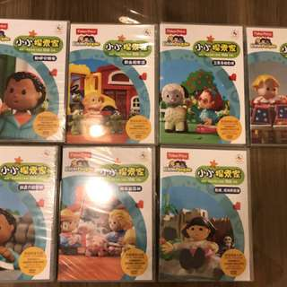 Kids Chinese Mandarin 8pcs DVDs - Fisher Price Little People