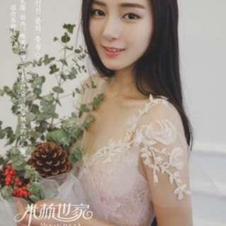 婚紗 晚裝 禮服 粉紅色 全新
