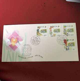 Singapore Souvenir cover as in picture