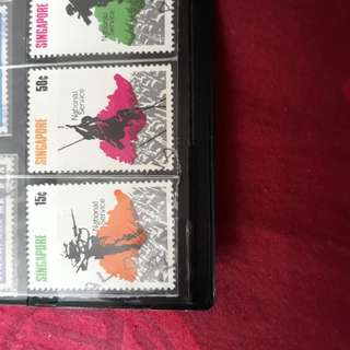 1970 National Day Used Set