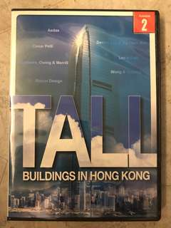Tall Buildings in Hong Kong Vol. 2 - eBook