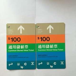 MTR地鐵港鐵$100通用儲值車票