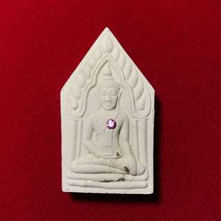 Phra Khun Paen - Thai Amulet