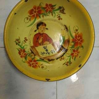 舊文革榶瓷盆