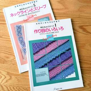 BN Vintage Japanese Knitting Craft Book, Collar and Sleeve Patterns, Neckline Variations