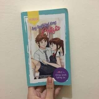 Wattpad's Ang Boyfriend Kong Artista