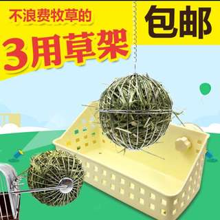 Hay Ball Feeder with Tray