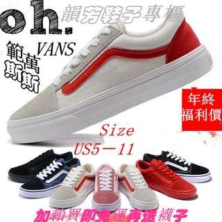 Vans範斯GD權誌龍同款白灰紅男鞋板鞋帆布鞋女鞋VN0A3DZ3KE6/OXS