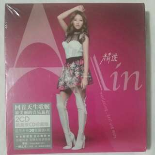 [Music Empire] A-Lin  黄丽玲 - 精选 Everlasting.. Best And More CD Album