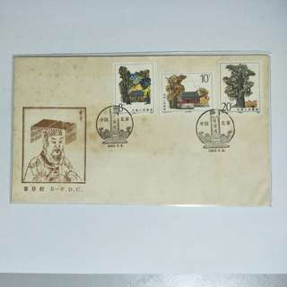 B FDC T84 Tomb of Yellow Emperor