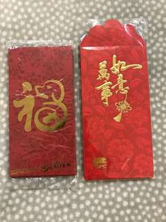 Petrol station Red Packets