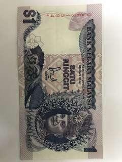 Old RM 1 dollar