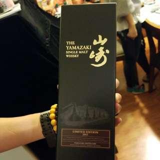 Yamazaki 2015 edition