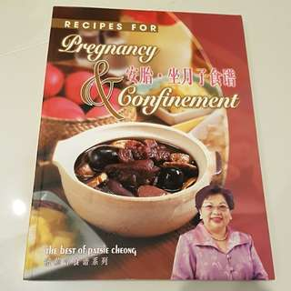 Pregnancy n Confinement Recipe Book