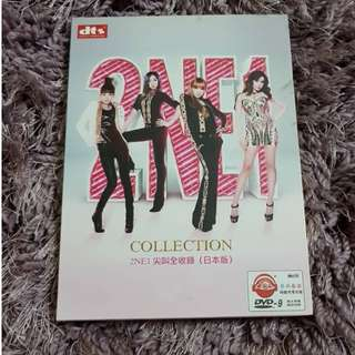 2NE1 DVD Collection
