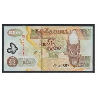 (BN 0082-1) 2003 Zambia 500 Kwacha, Polymer Note - UNC