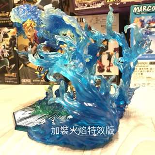 海賊王 馬可zero公仔 加藍色特效火焰合售