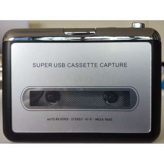 USB Audio Cassette Tape-to-MP3 Player / Converter