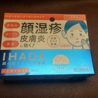 資生堂 Shiseido IHADA眼周濕疹皮膚炎乳箱6g
