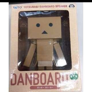 Yotsuba&! Danboard Speaker