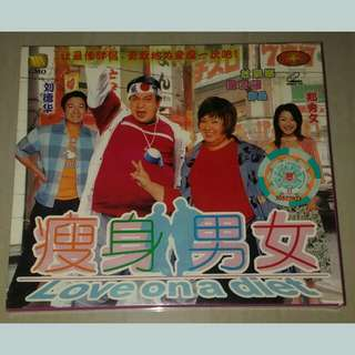 VCD Movie: 瘦身男女 Love On A Diet
