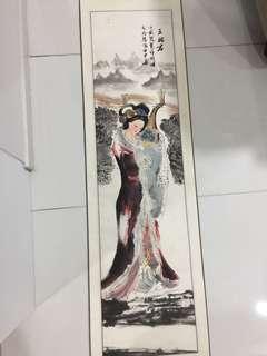 王昭君 Chinese Painting