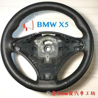 方向盤翻新 手工縫製 汽車方向盤改裝 汽車方向盤皮套 MOMO方向盤改裝 進口車 各種車種方向盤皆可訂製