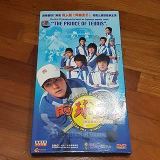 Chinese Prince of Tennis Live Action DVD
