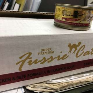 Fussie cat canned food