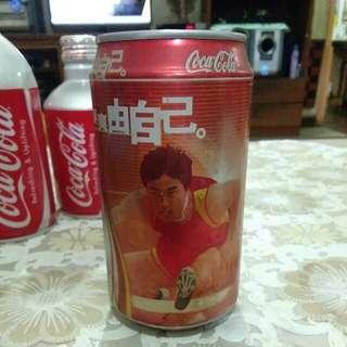 Beijing 2008 Olympics Liu Xiang Coca Cola Limited Edition