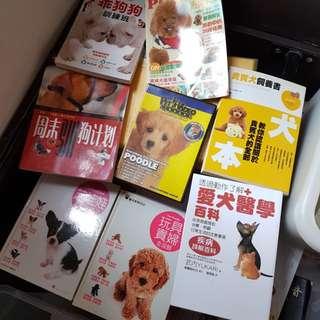寵物 書 CD 訓練 餵養 狗 POODLE 芝娃娃 貴婦