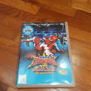 Ninpuu Sentai Hurricangers vs Bakyuryuu Sentai Abarangers Movie DVD
