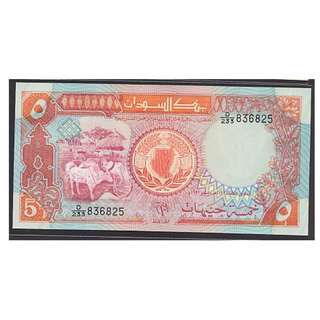 (BN 0024) 1991 Sudan 5 Pounds - UNC