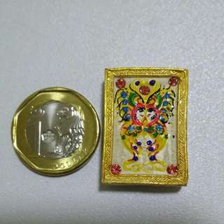 Kruba Krissana Butterfly Amulet BE2547